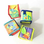 嬰兒益智玩具布積木可咬動物軟積木1歲寶寶 祕密盒子