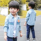男童襯衫長袖韓版秋裝新款純棉寶寶春款上衣兒童襯衣花間公主