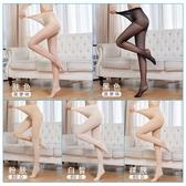 絲襪女薄款菠蘿襪光腿防勾絲神器