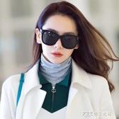 同款墨鏡女韓版潮ins歐美網紅街拍大框太陽眼鏡圓臉大臉顯瘦 探索先鋒