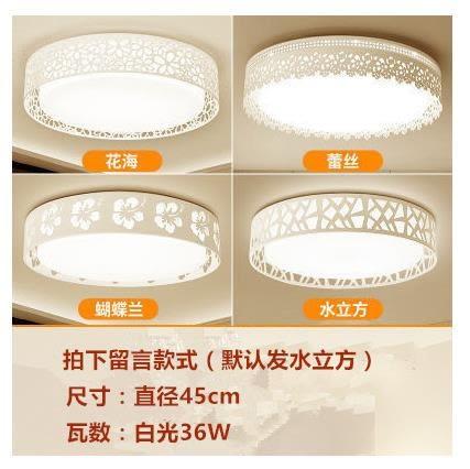 吸頂燈 led圓形吸頂燈無極遙控客廳燈具溫馨浪漫臥室燈現代簡約餐廳燈飾 第六空間