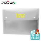 【客製化】 HFPWP 6層透明彩邊風琴夾 環保材質 DC006-BR