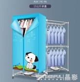 烘乾機奧克斯干衣機烘干機家用速干烘衣機小型器風干機衣物衣服衣架衣櫃LX 免運