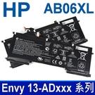 HP AB06XL 6芯 . 電池 HSTNN-DB8C TPN-I128 Envy 13-AD 13-ADxxx 系列