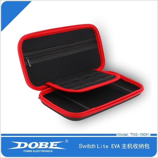 DOBE Switch lite游戲機收納包switch mini主機EVA收納保護包硬包