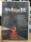 挖寶二手片-P01-226-正版DVD-華語【南方車站的聚會】胡歌 桂綸鎂 廖凡(直購價)