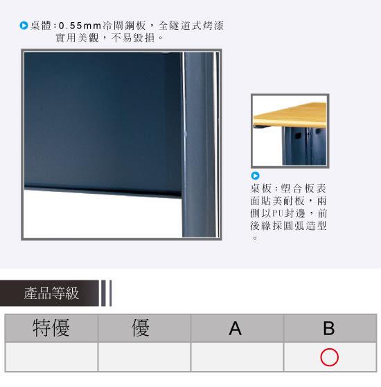 【YUDA】140-CD 木紋面 黑體 鋼板 烤漆 空桌/辦公桌/寫字桌