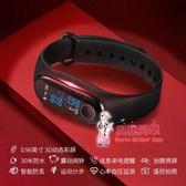 電子錶 潮流智慧手錶中學生青少年男運動led 簡約防水手環多功能電子錶女 3色