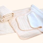 隔尿墊 嬰兒彩棉寶寶超大防水透氣新生兒尿墊兒童可洗姨媽月經床墊