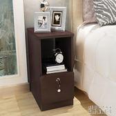 迷你小床頭櫃子20-30公分 臥室超窄床邊儲物櫃 最後一天85折