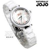 NATURALLY JOJO 繁花晶鑽陶瓷女錶 藍寶石玻璃鏡面 防水手錶 學生錶 白色 JO96897-80F