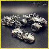 拼圖 3D立體金屬拼圖急速跑車奔馳越野車模型成人兒童玩具