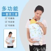 多功能嬰兒背帶前抱式後背式透氣寶寶簡易抱帶新生兒四通用七色堇