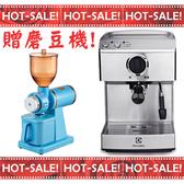 《搭贈高階磨豆機》Electrolux EES200E / EES-200E 伊萊克斯 半自動咖啡機 ( EES200 強化版)