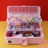 兒童發飾收納盒大容量寶寶頭繩發夾皮筋頭飾首飾盒【匯美優品】