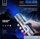 頭燈 探露四光源釣魚燈夜釣白光藍光紫光燈超亮魚燈拉餌燈變焦充電釣燈 - 新年特惠