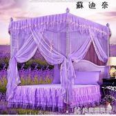 蚊帳三開門網紅支架1.8m床雙人家用1.5加厚加密1.2/2米 NMS快意購物網