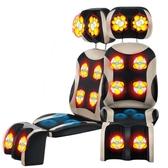 全身多功能家用按摩椅加熱電動靠墊贈送變壓器TW【元氣少女】
