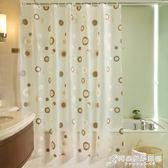 浴簾 浴簾套裝免打孔加厚防水霉洗澡掛簾子布衛生間淋浴隔斷浴室門 時尚芭莎