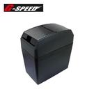 碳纖紋路垃圾桶 車用置物 PR-67