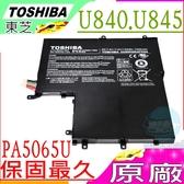 TOSHIBA PA5065U 電池(原廠)-東芝 Satellite U840電池,U845電池,U840W,U845W,U840W-s400,PA5065U-1BRS,G71C000EH110
