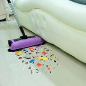 掃地機手推式吸塵器家用掃把簸箕套裝組合魔法掃帚魔術笤帚神器DI