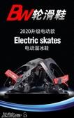 溜冰鞋 溜冰鞋成人電動智慧漂移代步學生小孩旱冰輪滑鞋初學者滑冰鞋可調 小宅女MKS