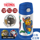 【onemore】Thermos膳魔師 ...