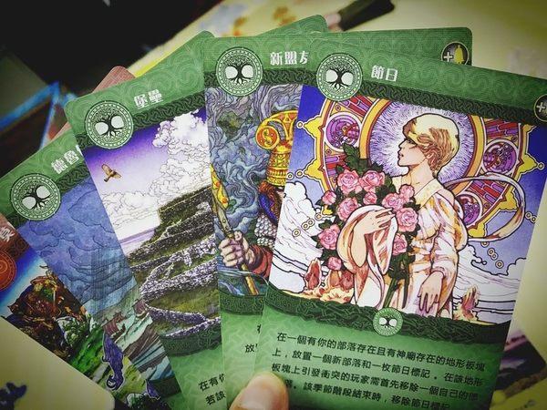『高雄龐奇桌遊』翠嶼秘境 Inis 繁體中文版 ★正版桌上遊戲專賣店★