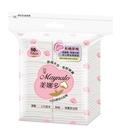 【美娜多】100%原色天然有機化妝棉(80片/包)