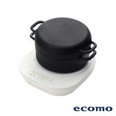 【日本 ecomo】 ( AIM-CT103 ) cotto cotto IH電磁爐 x 南部鐵器萬用鍋組