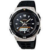 CASIO 特別限定色 AQ-S800W-1EVDF/太陽能時計/最佳禮物 AQ-S800W-1E 現貨+排單!