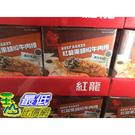 [COSCO代購] 促銷至9月25日 W64012 紅龍 冷凍牛肉捲 220 公克 X 6 入 (2組裝)