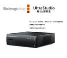 【EC數位】Blackmagic 專業 UltraStudio HD Mini 輸出/擷取盒 影像截取卡