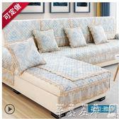 沙發罩冬季防滑沙發墊現代簡約沙發套全包萬能套坐墊子罩巾布藝四季通用 【時尚新品】