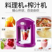 德能 SM-02家用多功能榨汁機迷你小型電動便攜式水果杯榨汁料理機 免運
