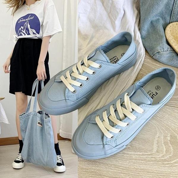 帆布鞋系列 紫色帆布鞋踩跟半拖帆布鞋女2020秋冬韓版百搭 快意購物網