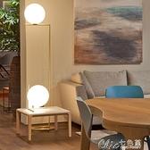 落地燈北歐簡約現代客廳臥室書房床頭立燈創意個性玻璃圓球落地燈促銷價 【全館免運】