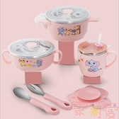 兒童餐具嬰幼兒碗勺套裝防摔碗不銹鋼吸盤碗輔食碗【聚可愛】