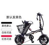 電動車女性親子便攜迷你小型代步助力鋰電 LX【全網最低價】