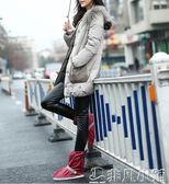 鞋套 戶外防雨鞋套加厚耐磨男女成人高筒防滑防雪腳套兒童雨天防水鞋套 非凡小鋪