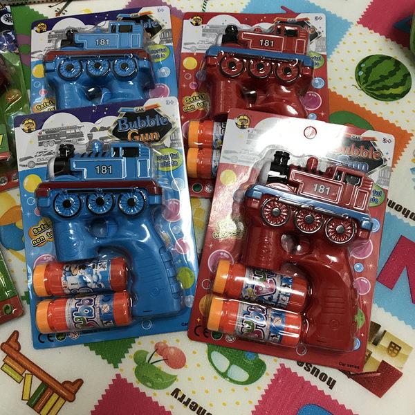 【現貨】玩具泡泡槍 魔幻泡泡槍 小火車泡泡槍 兒童玩具