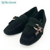 【Bo Derek 】平結飾環方頭平底鞋-黑