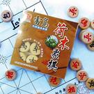 雷鳥   LT-246  荷木象棋  / 副