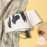 自動折疊太陽傘女款防曬防紫外線日系晴雨兩用涂鴉【大碼百分百】