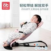 嬰兒搖搖椅安撫椅睡覺寶寶躺椅搖籃床兒童搖搖床【奇趣小屋】
