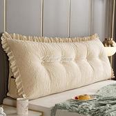 靠墊 三角靠枕床頭靠背枕寶寶絨靠腰墊臥室床上軟包可拆洗榻榻米靠墊 快速出貨 YYJ