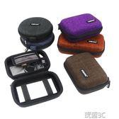 數據線收納包 充電寶包羅馬仕小米充電寶保護套充電器耳機盒數據線收納袋硬盤包 玩趣3C