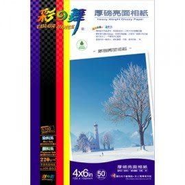 彩之舞  HY-B53 厚磅亮面相紙-防水 220g 4 *6in /  包