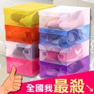 翻蓋式 透明鞋盒 收納箱 透視 可折疊 分類 收納盒 玩具盒  置物盒 DIY組裝【B070】米菈生活館